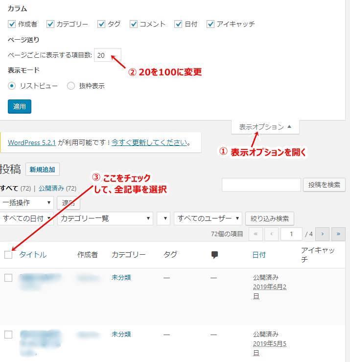 Auto Upload Imagesの画面
